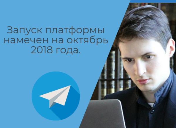 telegram 2018
