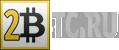 Инвестиции в криптовалюту. 2BTC.RU
