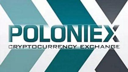Poloniex обзор биржи, как зарегистрироваться и торговать.