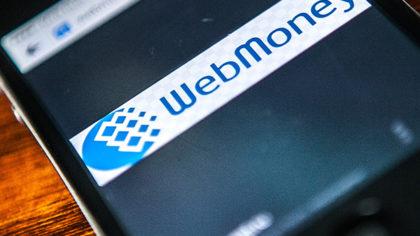 Как зарегистрироваться в WebMoney и создать кошелек?