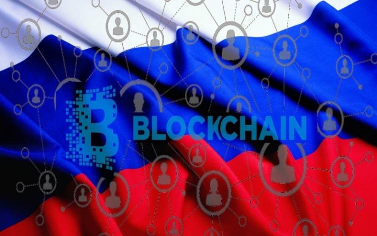 Регуляция биткоина в России