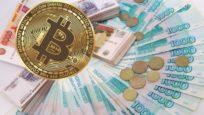 Как купить биткоины за рубли? Как вывести BTC на рублевую карту?