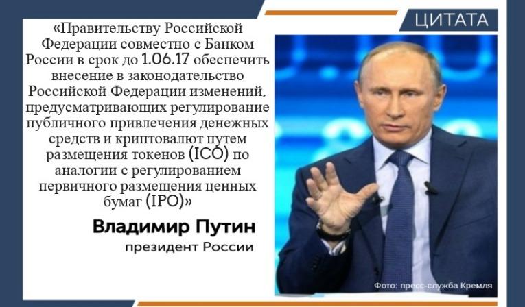 запрет биткоина в России